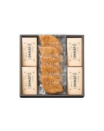 KINOTOYA Gift Sapporo Agricultural College & leaf pie gift (A) Made in HOKKAIDO Free Shipping New Box