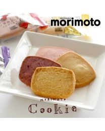 MORIMOTO Cookie cookies 8 pieces Made in HOKKAIDO Free Shipping New Box