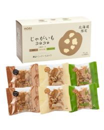HORI Snack Potatoes Colo Set of 3 Made in HOKKAIDO Free Shipping New Box