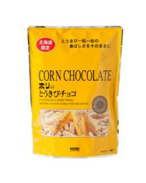 HORI Chocolate Sugar cane chocolate 10 pieces Made in HOKKAIDO Free Shipping New Box