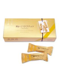 HORI Chocolate Sugar cane chocolate Premium 14 pieces Made in HOKKAIDO Free Shipping New Box