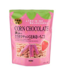 HORI Chocolate Sugar cane chocolate Hokkaido Strawberry 10 pieces Made in HOKKAIDO Free Shipping New Box