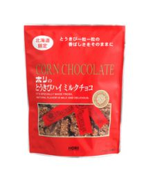 HORI Chocolate Sugar cane high milk chocolate 10 pieces Made in HOKKAIDO Free Shipping New Box
