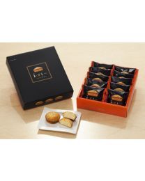 ISHIYA SEIKA Baked & Cake i・Gateau 10 packs Made in HOKKAIDO Free Shipping New Box