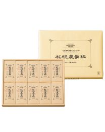 KINOTOYA Cookie Sapporo Agricultural College 30 pieces Made in HOKKAIDO Free Shipping New Box