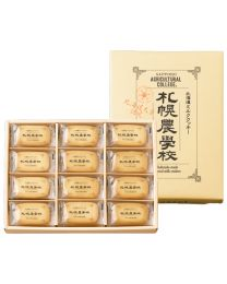 KINOTOYA Cookie Sapporo Agricultural College 48 pieces Made in HOKKAIDO Free Shipping New Box