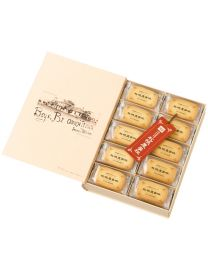 KINOTOYA Cookie Sapporo Agricultural College 60 pieces Made in HOKKAIDO Free Shipping New Box