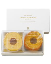 KINOTOYA Baked & Cake Baumkuchen and cheese Pyrenees gift Made in HOKKAIDO Free Shipping New Box