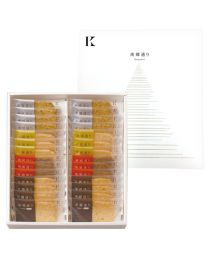 KINOTOYA Cookie Nango Road 28 pieces Made in HOKKAIDO Free Shipping New Box