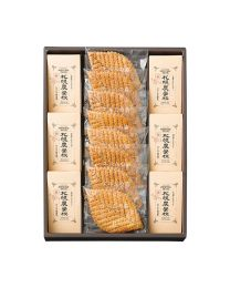 KINOTOYA Gift Sapporo Agricultural College & leaf pie gift (B) Made in HOKKAIDO Free Shipping New Box