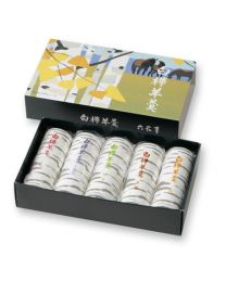 ROKKATEI Wagashi Shirakaba Yo-kan Sweet bean jelly 5 bar Made in HOKKAIDO Free Shipping New Box