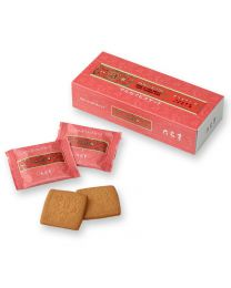 ROKKATEI Baked & Cake Marsey Biscuit 12 pieces Made in HOKKAIDO Free Shipping New Box